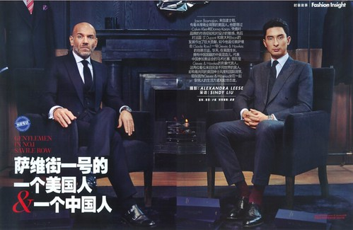 Elle Men China in No 1 Savile Row January 2015 | by noblehua1