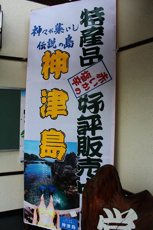 20130518_草津白根山_0088