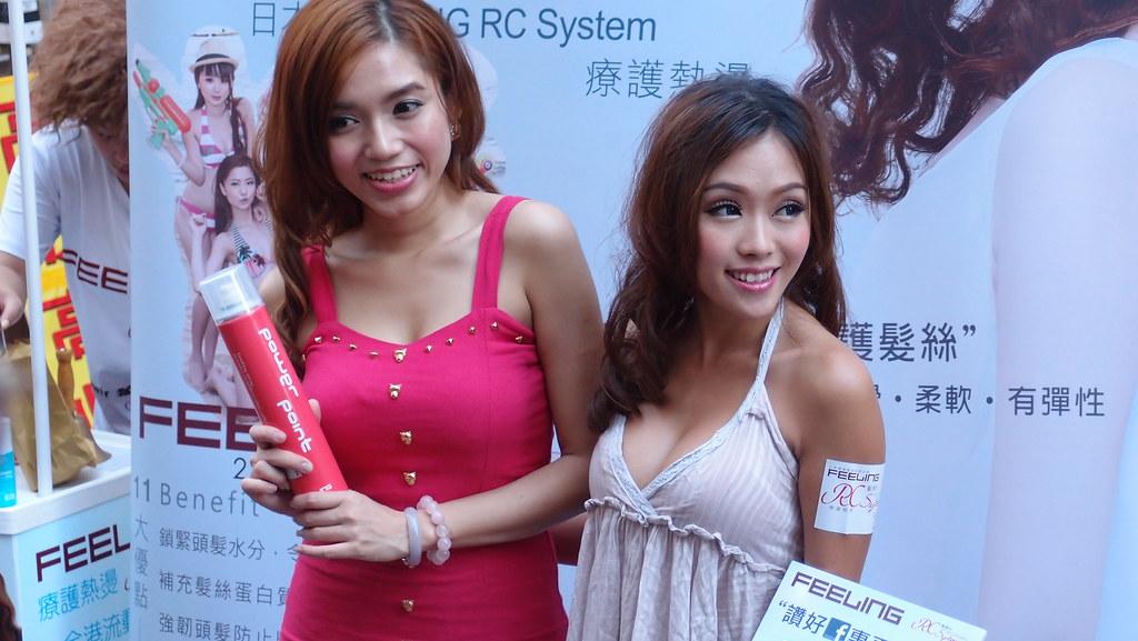 Escort girls Kowloon
