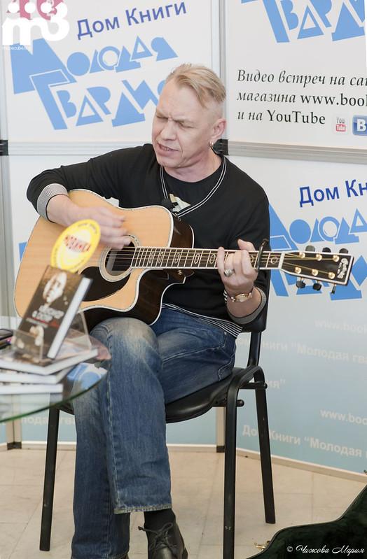 Александр Скляр (27)