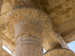 Ramesseum Great Hypostyle Hall   by kairoinfo4u