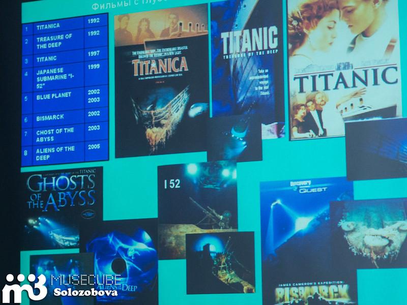 titanic (11 of 60)