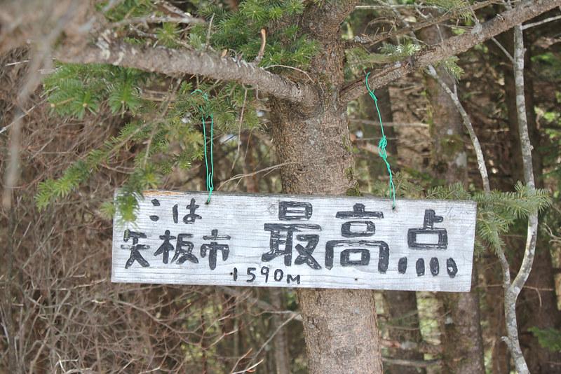 高原山_33