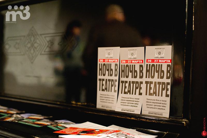 театр 59