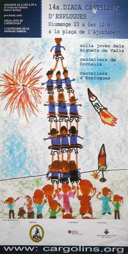 085. Cartell XIV Diada de Festa Major   by Cargolins
