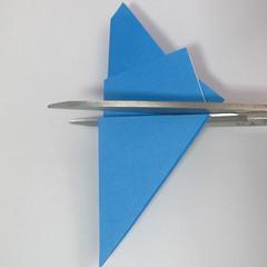 วิธีการตัดกระดาษเป็นห้าเหลี่ยมจากกระดาษสี่เหลี่ยมจตุรัส 003
