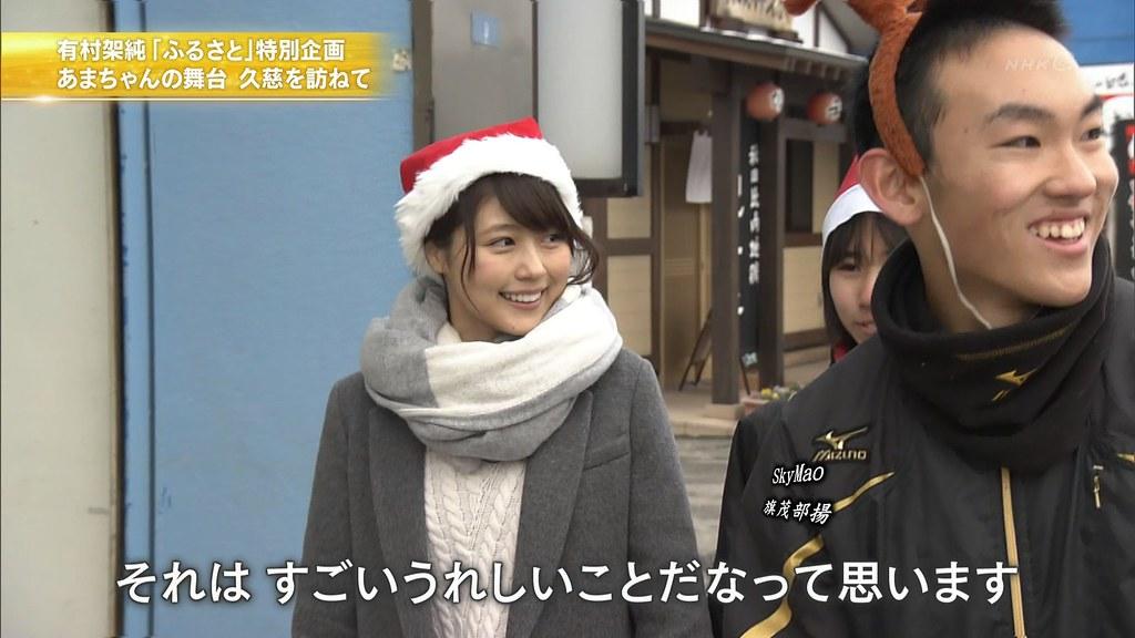2016.12.31 全出場者 - ふるさと(第67回NHK紅白歌合戦).ts_20170101_030709.188