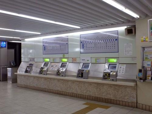 Shin-Hamamatsu Station, Enshu Railway | by Kzaral