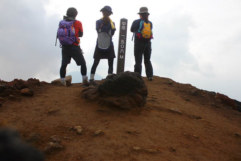 阿蘇山の集合写真