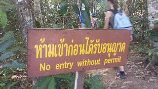 No entry without permit | by Guillaume Capron