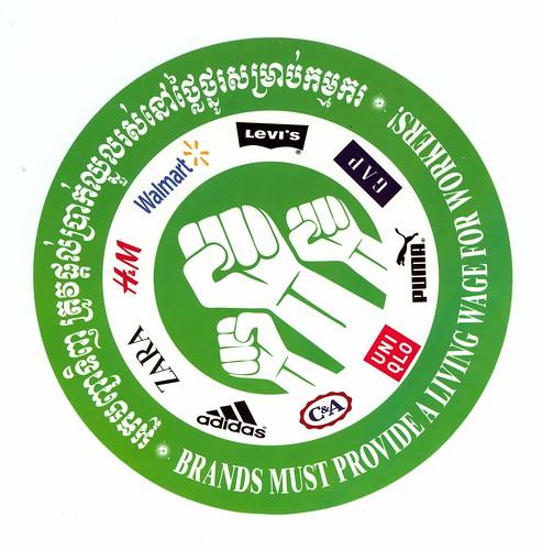 圖13柬埔寨工會基本工資抗爭活動標章