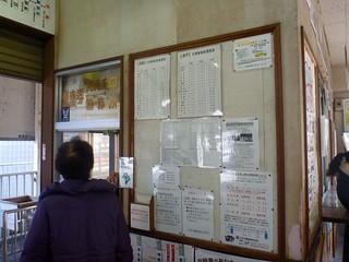Oigawa Railway Kanaya Station | by Kzaral