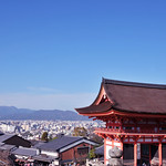 Kyoto Cityscape   Kyoto (京都市), Japan