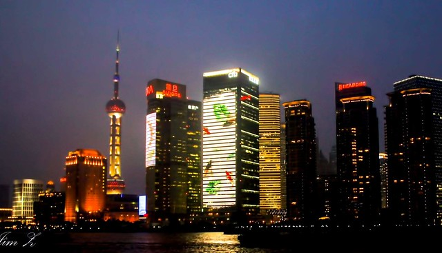 The night view of ShangHai City 07, (Do not display this photo for any political propaganda 严禁用此照片为政治宗教服务)