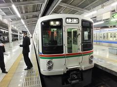 秩父鉄道への直通電車が設定されている