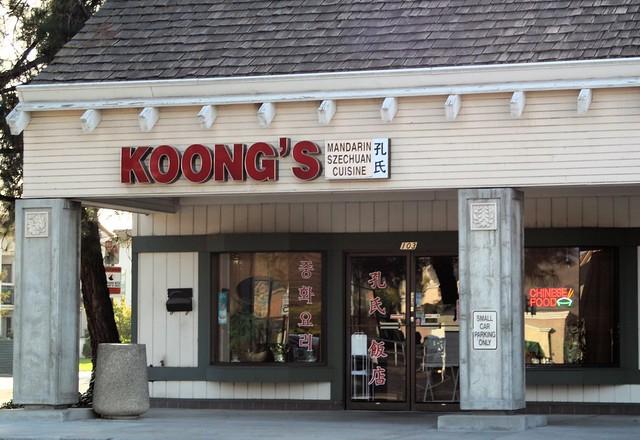 IMG_1227 Koong's, Milpitas CA