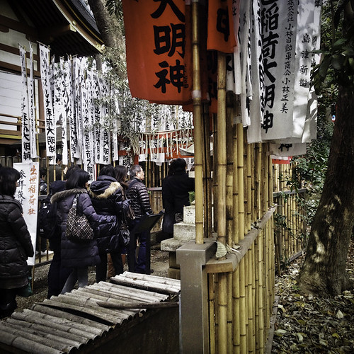 Inari Shrine Line Up with Flags at Hachimanjingu Shrine, 2015 | by jacob schere [in the 03 strategically planning]