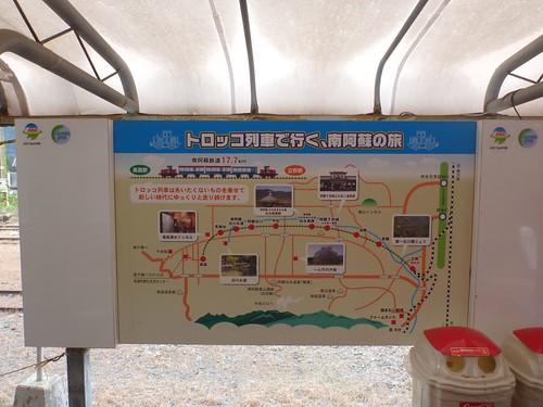 MAR Tateno Station | by Kzaral