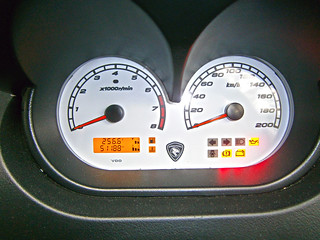2007 Proton Saga LMST (My first car, 2014-05-28)