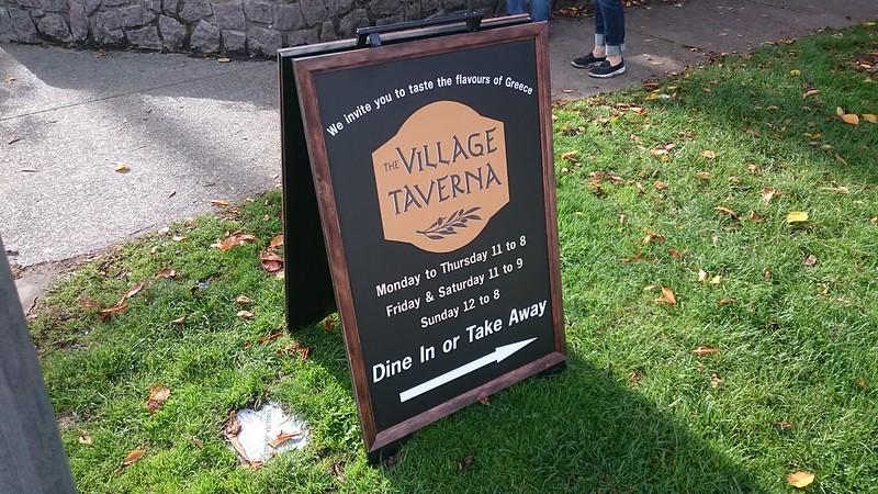 Village Taverna A frame