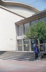 Universidade Militar Nueva Granada