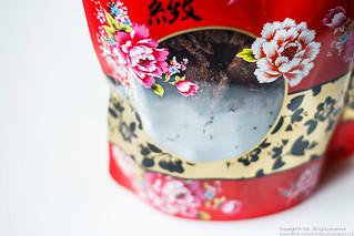 141010 天然恏食-香菇素肉乾(03)   by Yoti‧生活
