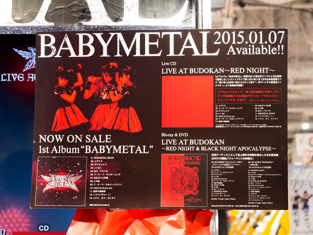 武道館 babymetal