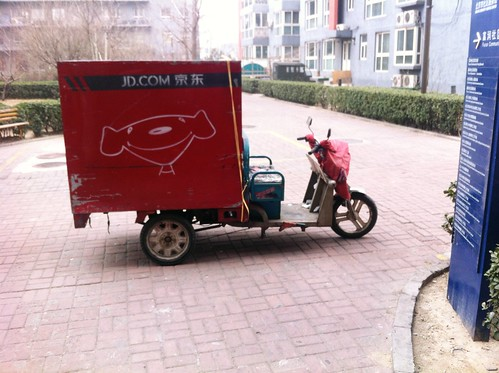 A delivery cart from JD.com | by jonrussell