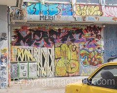Graffiti at Koch Areal (occupied building), Zurich-Albisrieden, Switzerland