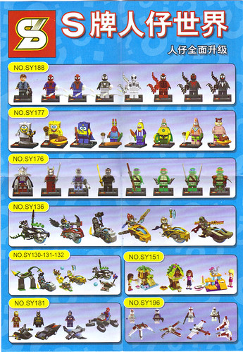 "Sheng Yuan TEENAGE MUTANT NINJA TURTLES :: ""SHREDDER"" Bootleg Minifigure Set / ..S.Y. collection brochure i (( 2014 )) by tOkKa"