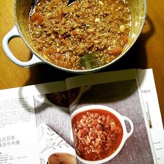 20150107 義式蒜香番茄牛肉醬  #葛蘿的餐桌  #凱倫的常備菜 | by 葛蘿