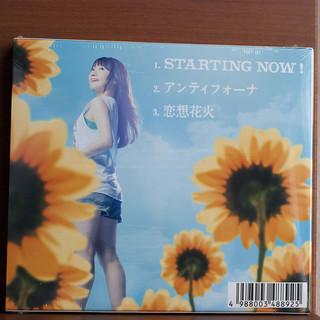 Mizuki Nana - STARTING NOW! | by Cerro Paranal