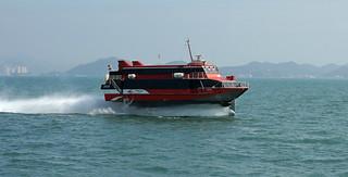 Macau Ferries 9.12.14 (3) | by J3 Private Tours Hong Kong