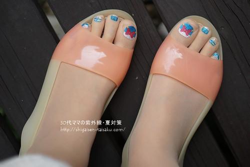 mickey-foot10 | by nyaacom