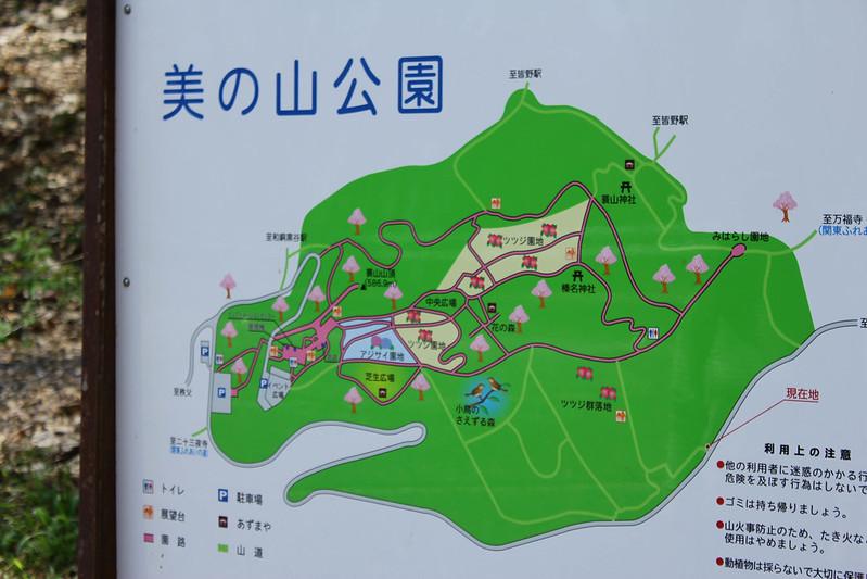 2014-04-19_00148_美の山.jpg