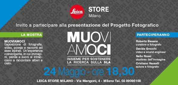 Presentazione mostra muoviamoci al leica store di milano for Alias shop milano