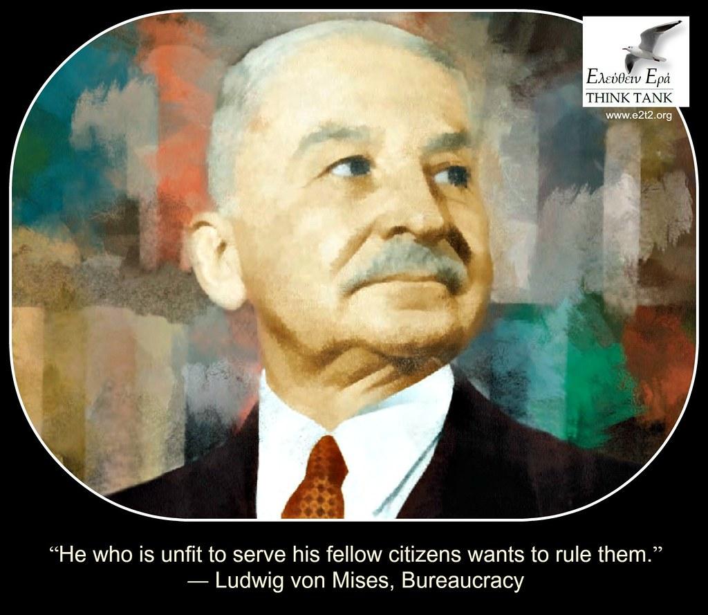 about public servants