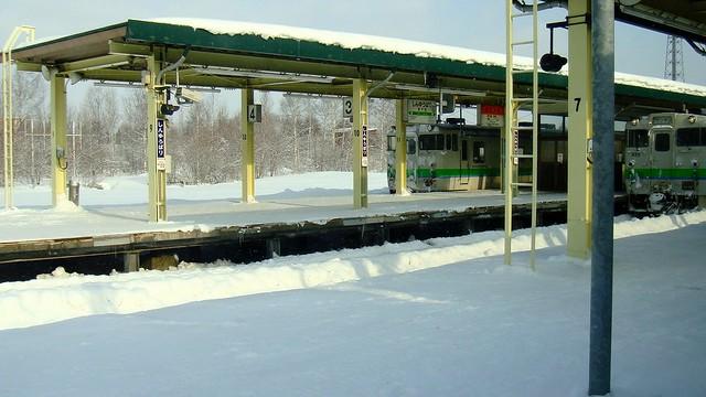 Shin-Yubari Station, Hokkaido