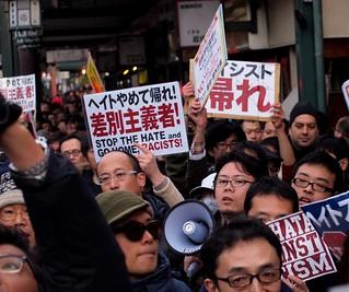 2014.12.7 京都でのヘイトスピーチ・デモとそれに対するカウンター活動 Demonstration by Racists in Kyoto, 2014/12/7.