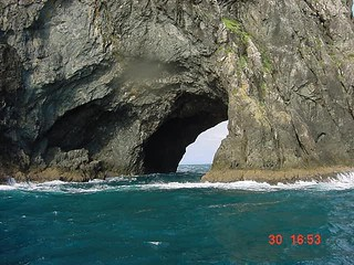 Hole in the Rock, near Bay of Islands
