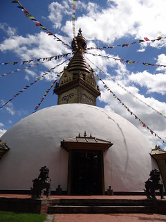 Nepal Pavilion (1)