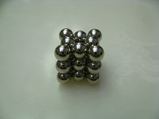 Mini Cube (8-ball Square Subunit) - IMG_9303