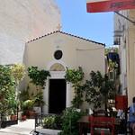 4 Viajefilos en Creta, Rethymno-Omalos 10