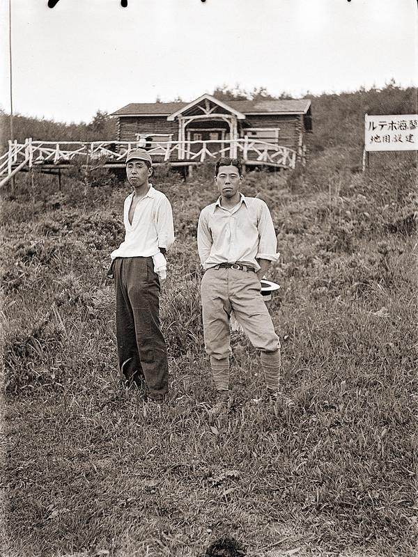 1930s Japanese Men's Fashion