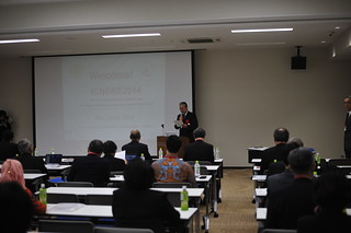 Greeting from the President of Shizuoka University