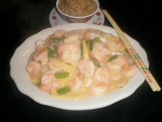 B31 Shimp with Lobster Sauce | by Golden Gate Chinese Restaurant