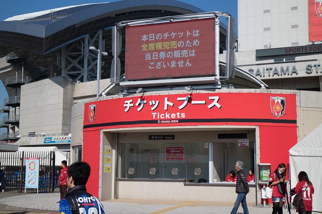 20141122 埼玉スタジアム2002 / Saitama Stadium 2002