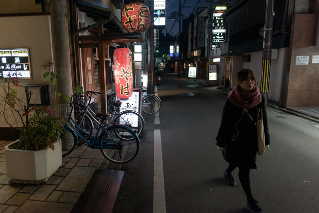 Gion Backstreets