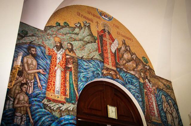Часовня святого Иоанна Крестителя
