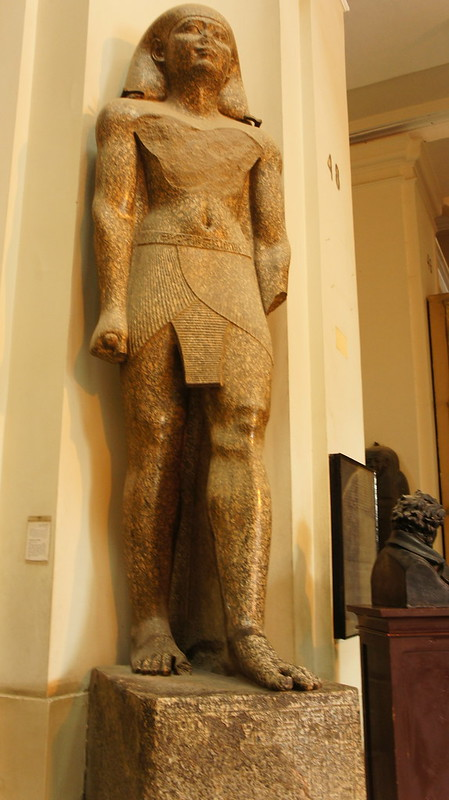 """Ancient Egyptian King """"Ramses II"""" at the Egyptian Museum of Cairo"""